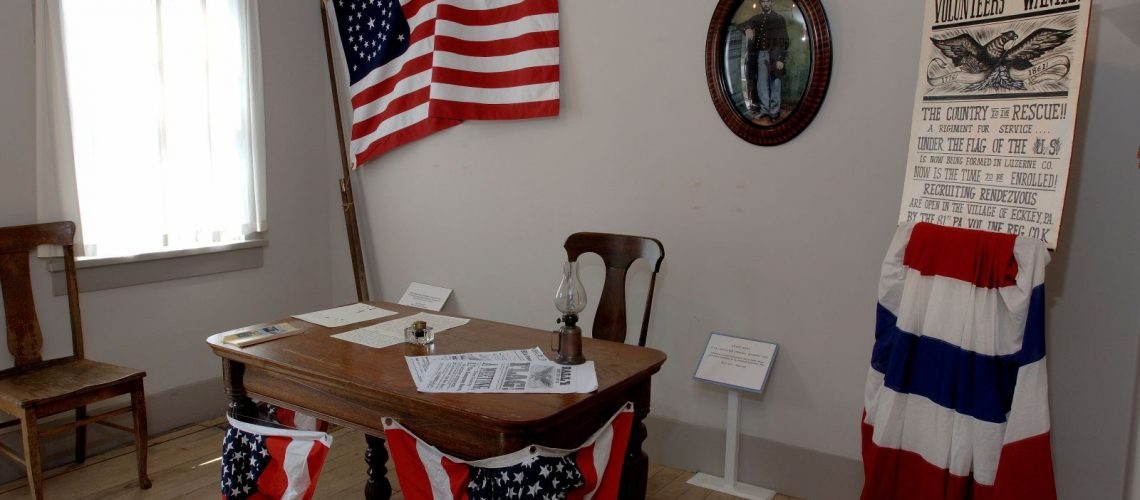 PHMC interior with flags