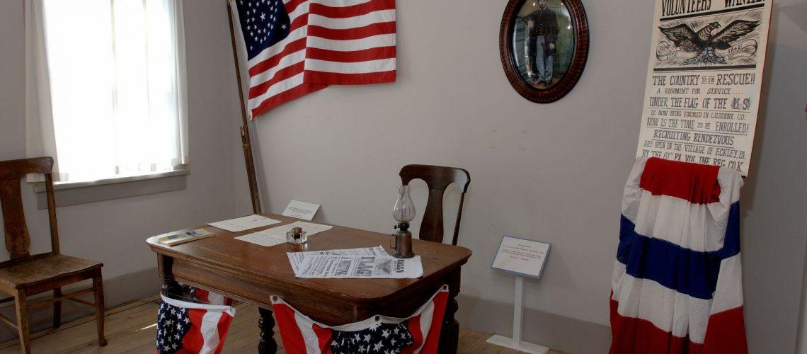PHMC interior with flags